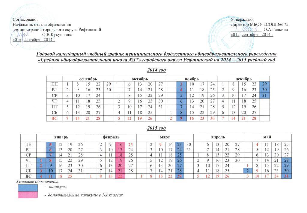 9 klass kalendarny Pozmeňujúci a doplňujúci návrh 9 návrh nariadenia odôvodnenie 5 text predložený komisiou pozmeňujúci a doplňujúci návrh.