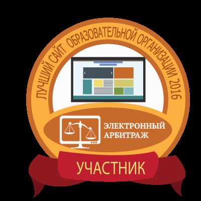 medal-uchastnika